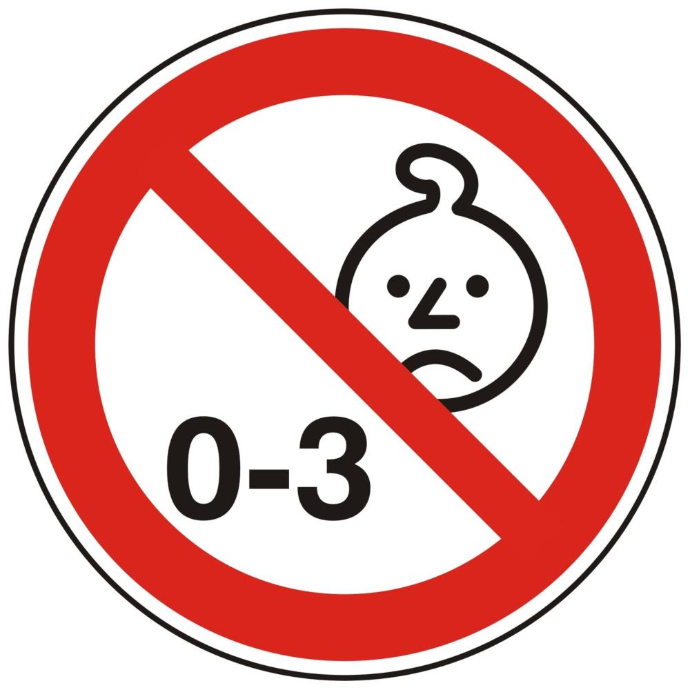 Achtung: Nicht für Kinder unter 3 Jahren geeignet!