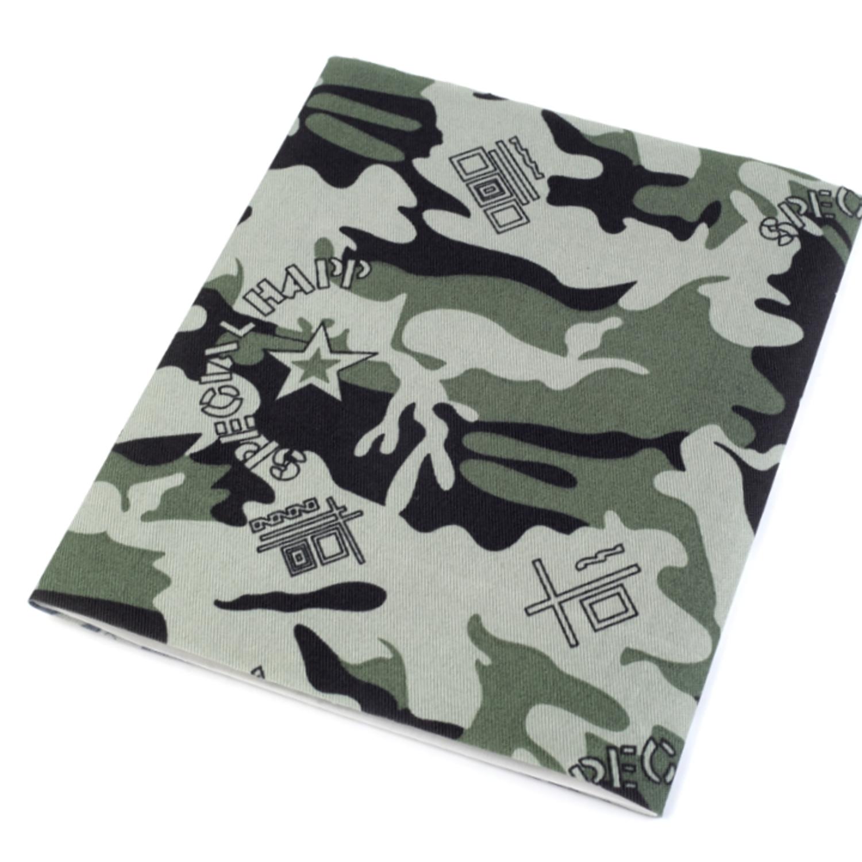 Bügelflicken Camouflage 17x43 cm - Hellbeige (4)