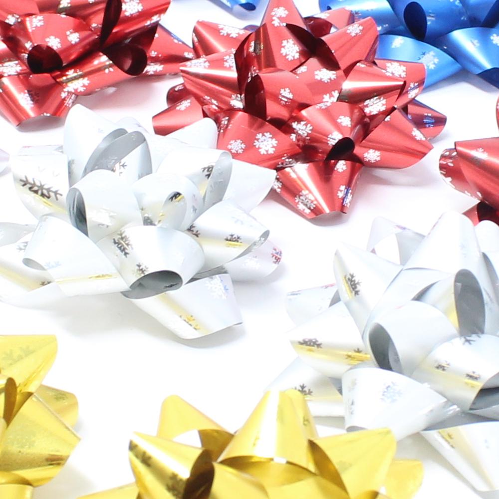 12 Geschenkschleifen je 60mm Durchmesser in verschiedenen Farben